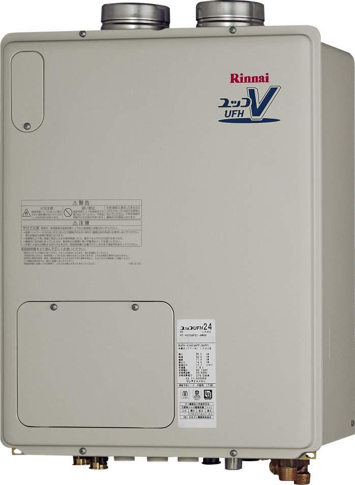 RUFH-VD2401AFF2-3A(給湯器・給湯器関連画像)