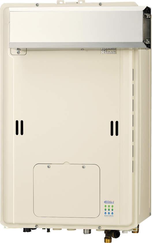 RUH-E1613A2-1(給湯器・給湯器関連画像)