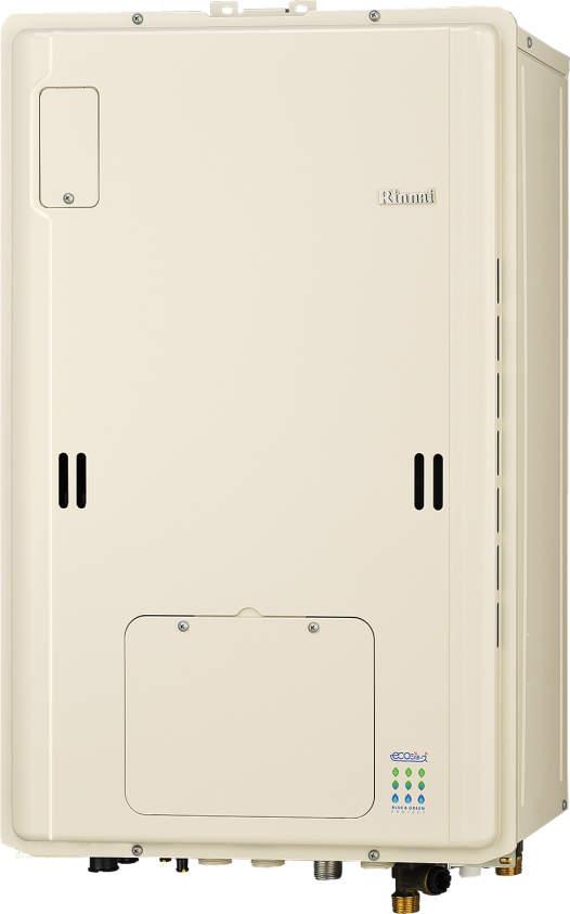 RUH-E1613B2-1(給湯器・給湯器関連画像)