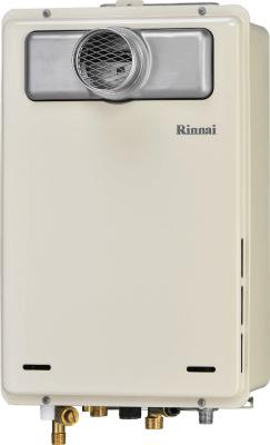 RUJ-A2400T(給湯器・給湯器関連画像)