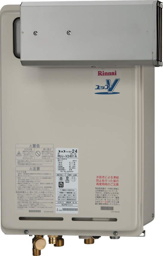 RUJ-V2401A(A)