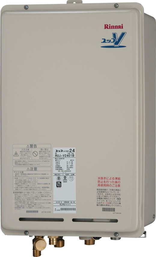 RUJ-V2401B(A)