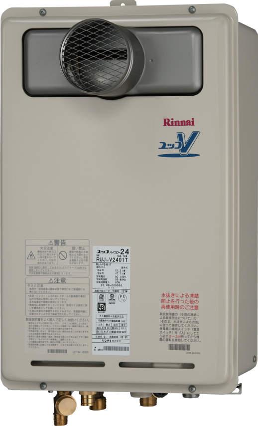 RUJ-V2401T(A)