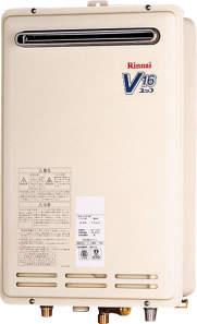 RUK-V1610BOX-E(給湯器・給湯器関連画像)
