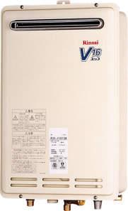 RUK-V1610W-E(給湯器・給湯器関連画像)