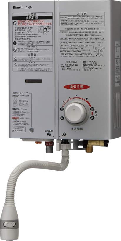 RUS-V51YT(SL)(給湯器・給湯器関連画像)