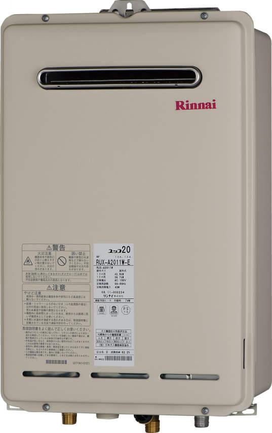 RUX-A1011W-E