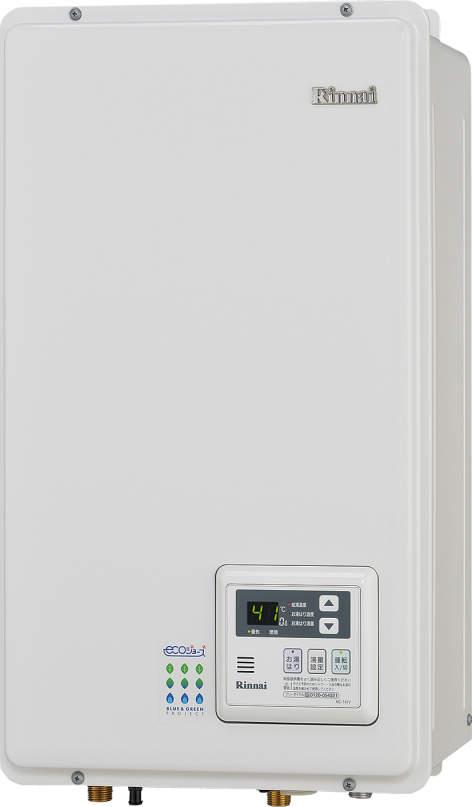 RUX-E2010FFB(給湯器・給湯器関連画像)