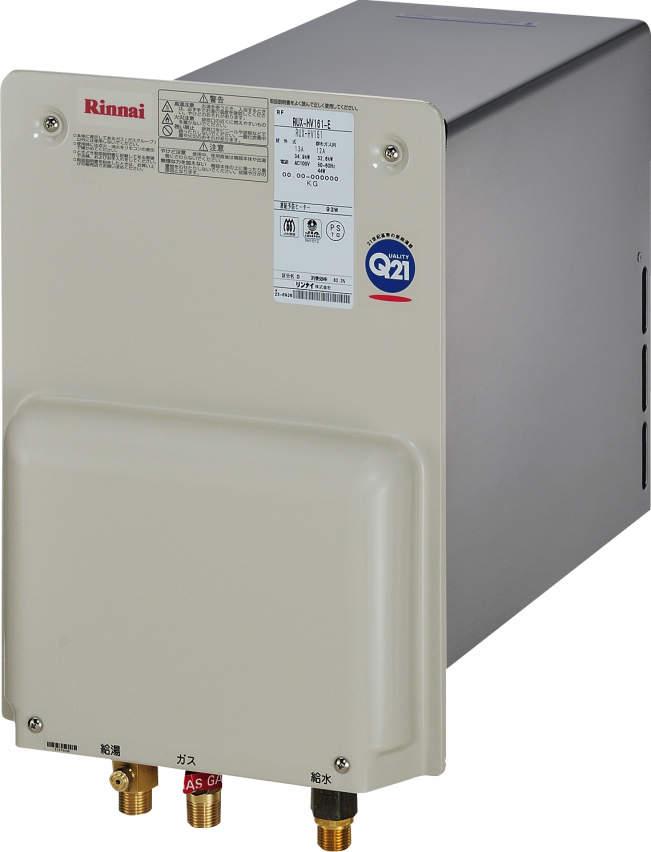 RUX-HV161-E(給湯器・給湯器関連画像)