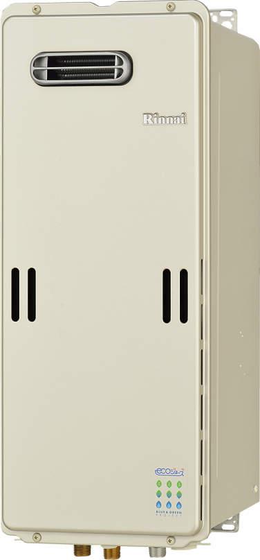 RUX-SE1610W(給湯器・給湯器関連画像)