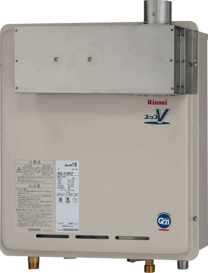 RUX-V16PSF(給湯器・給湯器関連画像)