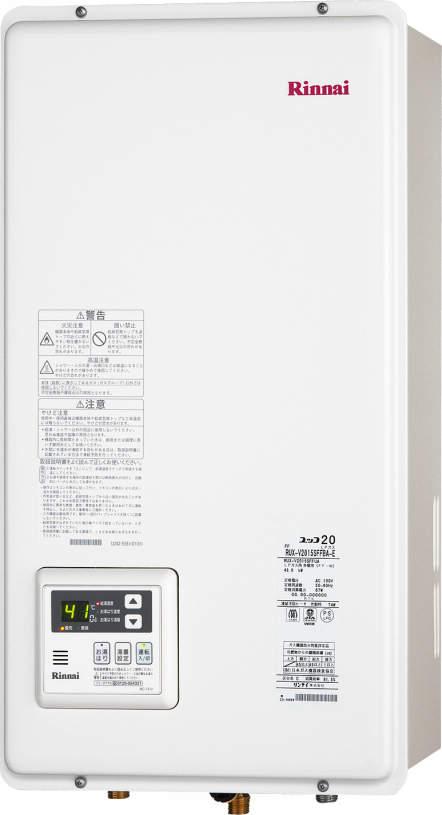 RUX-V2015SFFBA-E(給湯器・給湯器関連画像)