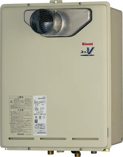 RUX-V3201T(給湯器・給湯器関連画像)