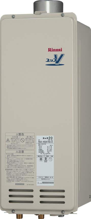 RUX-VS1616U-E アウトレット商品