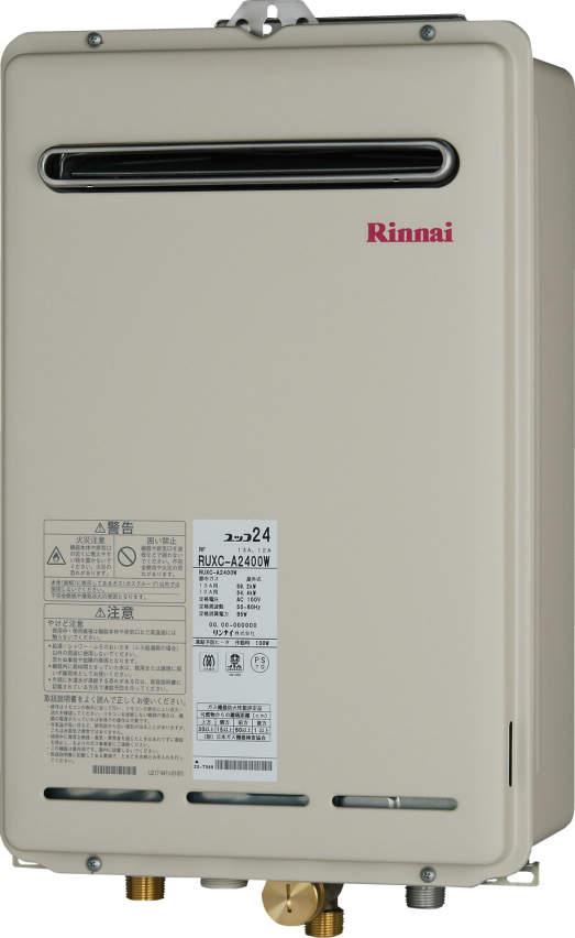 RUXC-A2400W