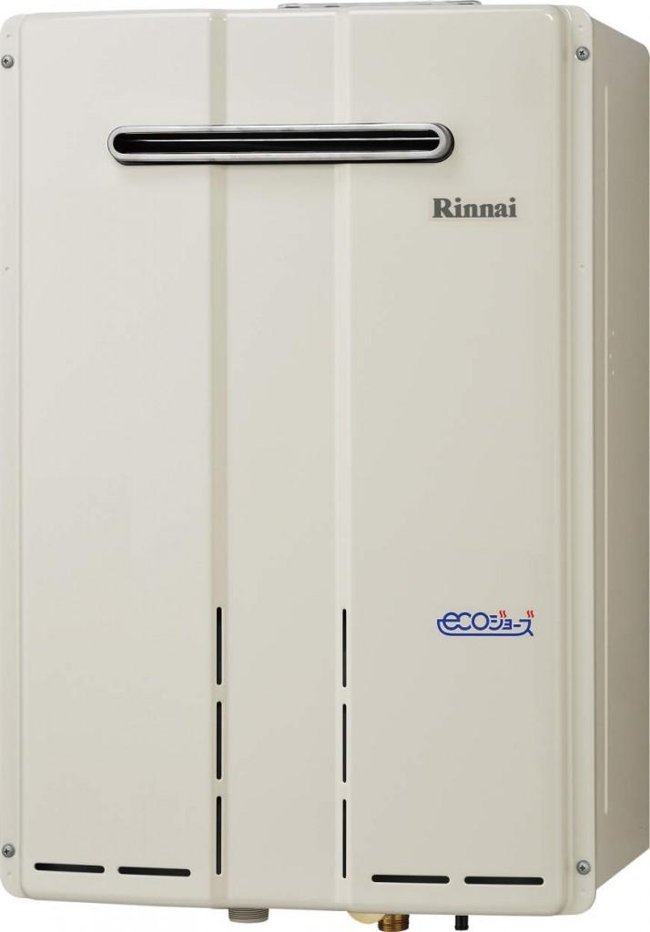 RUXC-E3200W
