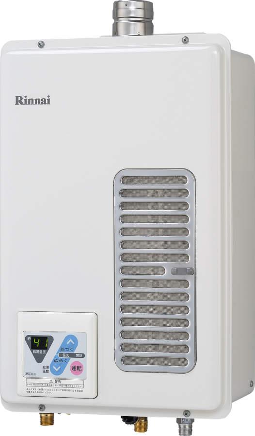 RUXC-V1615SWF(給湯器・給湯器関連画像)