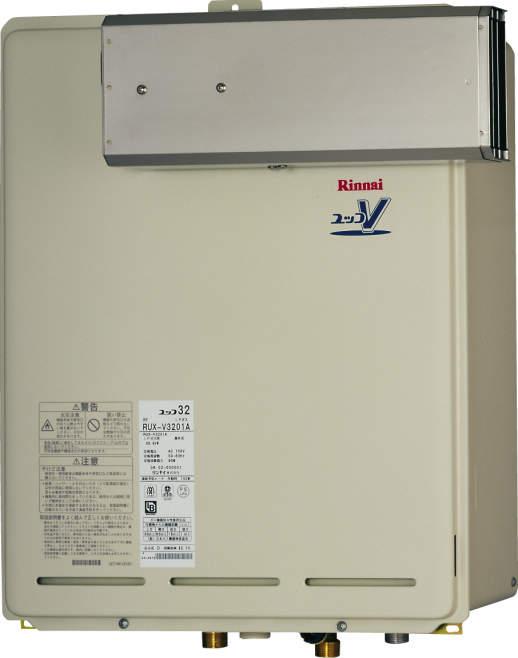 RUXC-V3201A(給湯器・給湯器関連画像)