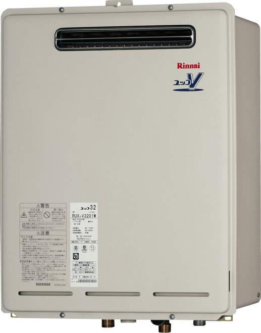 RUXC-V3201W(給湯器・給湯器関連画像)