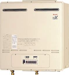 RUXC-V5002MW(給湯器・給湯器関連画像)