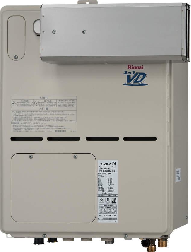 RVD-A2000AA(A)(給湯器・給湯器関連画像)