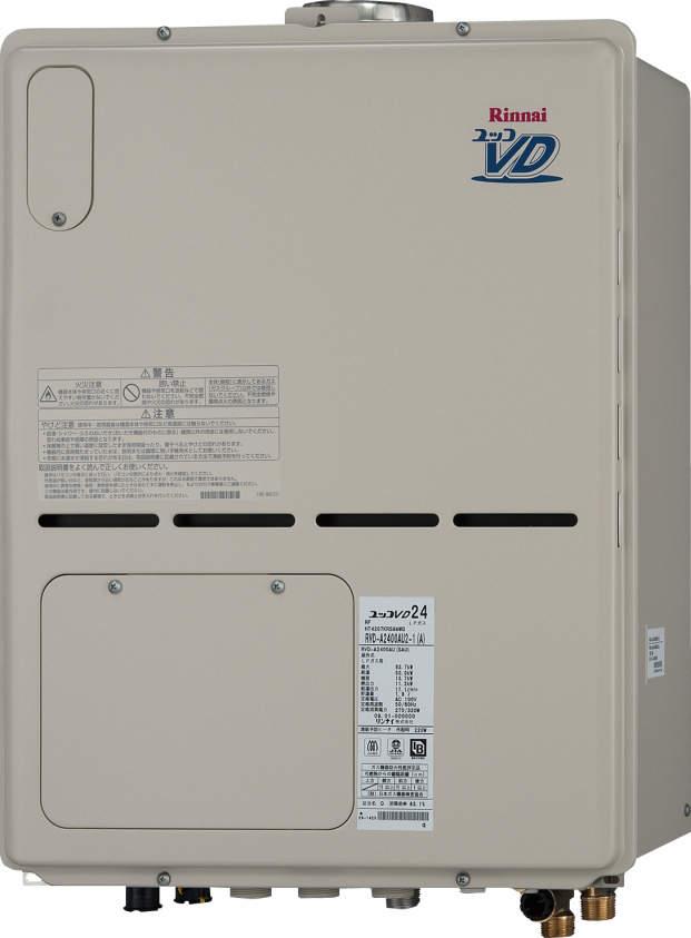 RVD-A2000AU(A)(給湯器・給湯器関連画像)