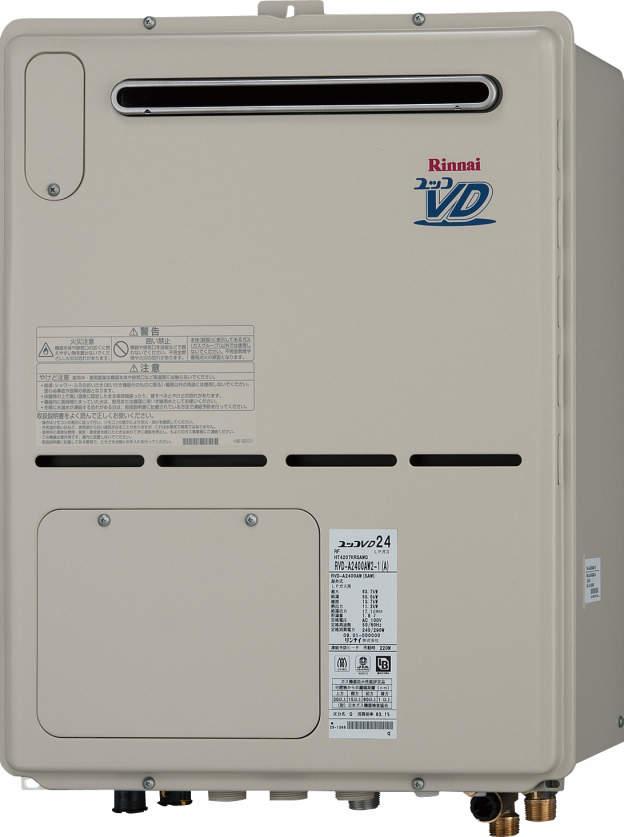 RVD-A2000AW(A)(給湯器・給湯器関連画像)