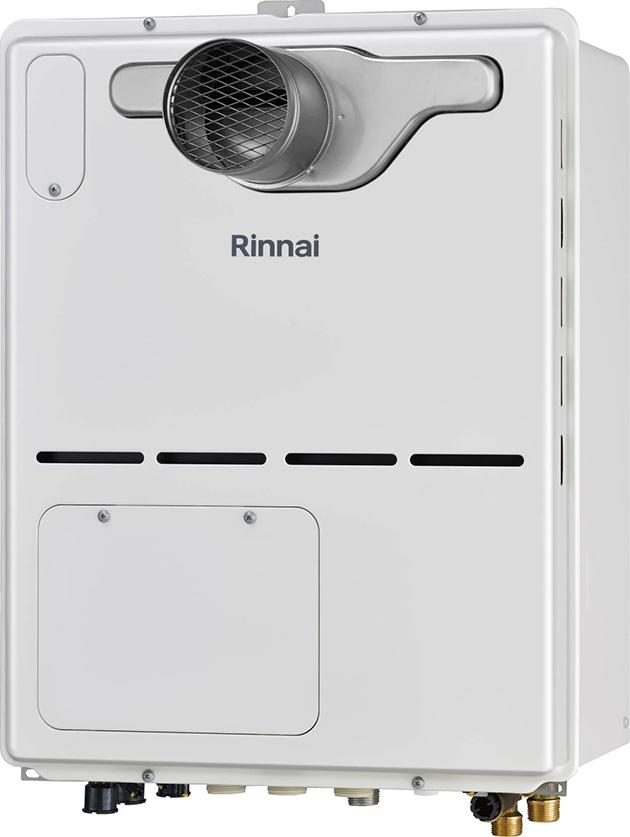 RVD-A2000AT2-3(B)(給湯器・給湯器関連画像)