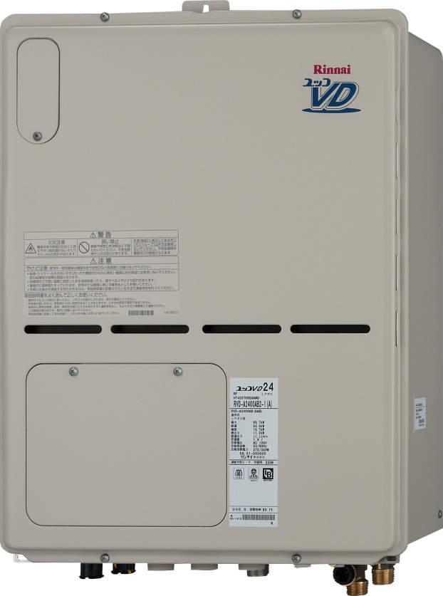 RVD-A2400SAB(A)(給湯器・給湯器関連画像)