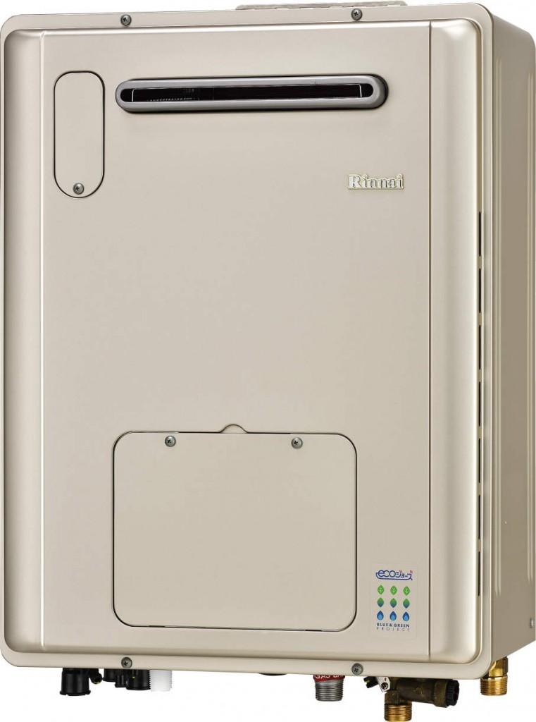 RVD-E2005AW2-1(A)(給湯器・給湯器関連画像)