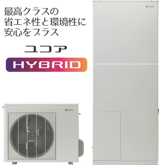 SH-GTHC2410AD-1 BL・HP-2202 BL