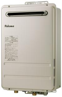 PH-2425AW(給湯器・給湯器関連画像)