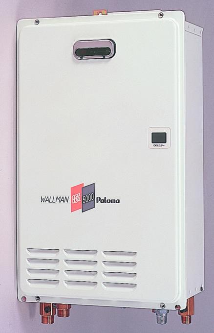 DW-5000