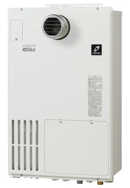 GH-2401ZKH6(給湯器・給湯器関連画像)