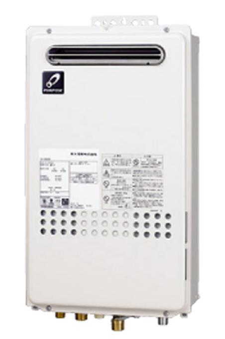 GS-2000AW-1A(給湯器・給湯器関連画像)