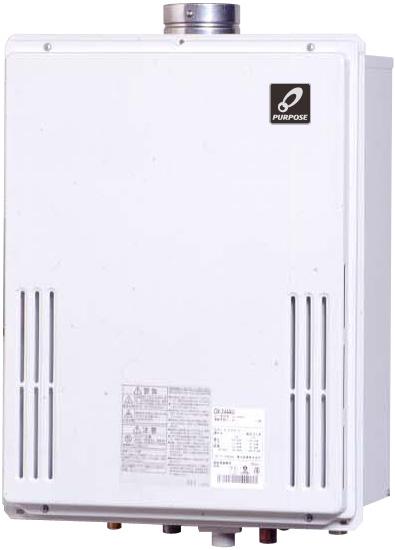 GX-2400AU(給湯器・給湯器関連画像)