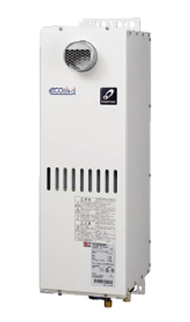 GX-S2001ZWS-1