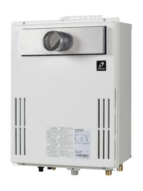 GX-SD2400ZT(給湯器・給湯器関連画像)