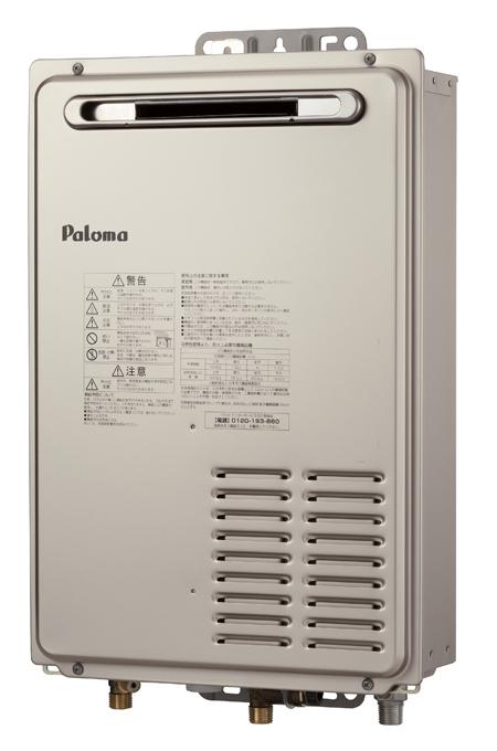 PH-2003WL