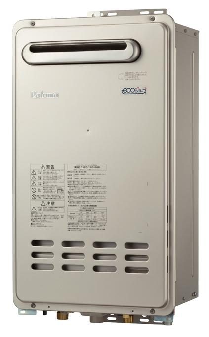 PH-E2015AWL