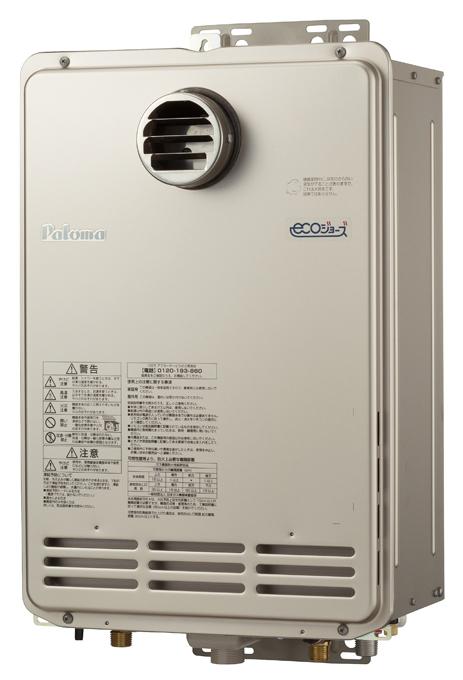PH-EM2004AWL