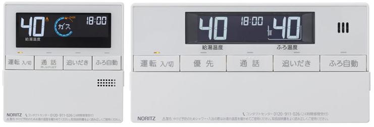 RC-J101PE ※インターホン付