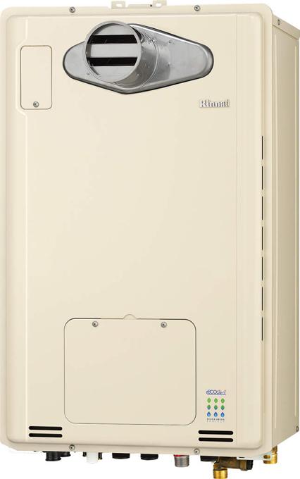 RUFH-E2406AT2-6(給湯器・給湯器関連画像)