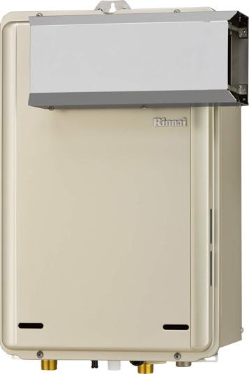 RUX-E1616A(給湯器・給湯器関連画像)