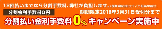 item_details_image01