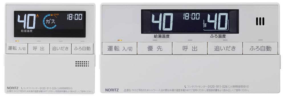 RC-J101(T)(本体入付)
