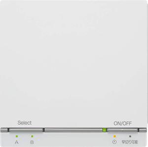 FC-W09DR 床暖房用リモコン(2面制御)