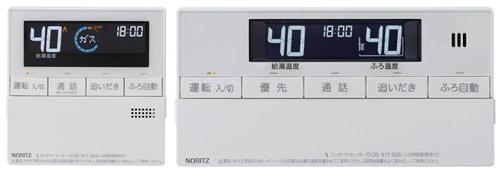 RC-J112PE マルチセット ※インターホン付