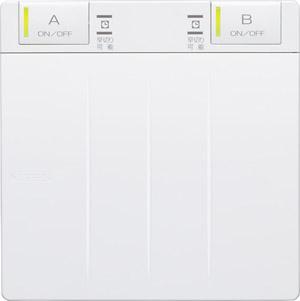 FHR-100N3-2 床暖房用リモコン(2面制御)