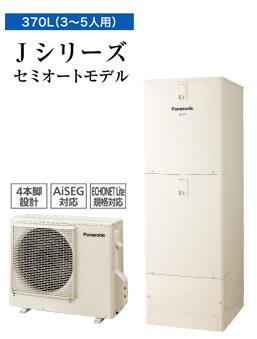 HE-J37JSS(給湯器・給湯器関連画像)